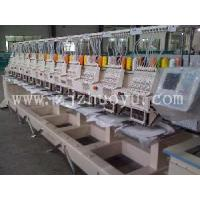 Quality 12 Heads Cap Embroidery Machine for sale