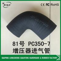 Wholesale PC350-7 Komatsu Excavator Hose Blue / Black Rubber Hose 207-01-72160 from china suppliers