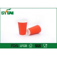 Wholesale Custom Red Ripple Paper Cups 4oz-22oz With Plastic / Paper Lids , Eco Friendly from china suppliers