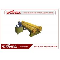 Buy cheap Multifunction All Steel Yellow Hydraulic Stepper Pusher In Clay Brick Making Line from wholesalers