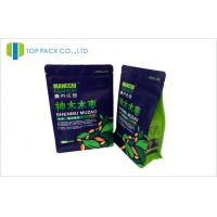 Wholesale Block Bottom Coffee Packing Bags Custom Ziplock Closure Pouch 250g / 500g / 1000g Size from china suppliers