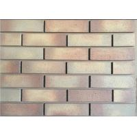 Wholesale Heart Resistant Solid Exterior Thin Brick For Wall Decorative from china suppliers
