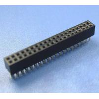Wholesale China equivalent 1.0 mm pitch female Header from china suppliers