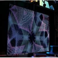 Wholesale OEM Outdoor Strip Led Advertising Curtain Displays from china suppliers