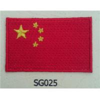 Wholesale China (Peoples Republic) Flag Patch from china suppliers