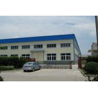 CHANGZHOU FURESI MACHINERY CO.,LTD