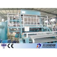 Wholesale Agriculture Waste Paper Egg Box Machine , 3000pcs / h Pulp Egg Tray Making Machine from china suppliers