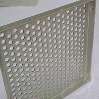 Wholesale PVDF sheet aluminum ceiling plate perforated metal panel from china suppliers