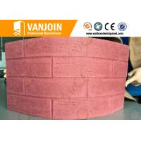 Wholesale Customised size lightweight Soft Ceramic Tile , interior 3d wall board decoration from china suppliers