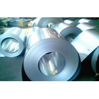 Wholesale Cold Rolled Steel Plate Pipe hot dipped galvanizing Steel Coils For Roofing from china suppliers