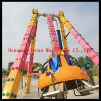 Wholesale Cheap Amusement Rides,Swing Family Rides 6 Seats Mini Pendulum Rides for Sale from china suppliers