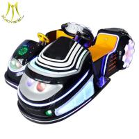 Buy cheap Hansel high quality children games motorcycle amusement park toy from wholesalers