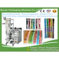 Buy cheap Automatic Vertical Packaging Machine Forliquid frutis syrup ice pop filling  bestar packaging machine from wholesalers