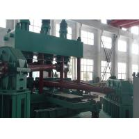 Wholesale Stainless Steel Tube Straightening Machine For Seamless Pipe Manufacturing from china suppliers