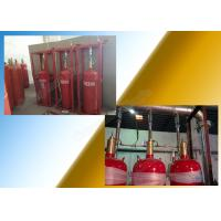 Wholesale Heptafluoropropane 5.6Mpa Fm200 Gas Suppression System With Pipeline from china suppliers