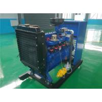 Wholesale High Frequency Accuracy 150 KW Gas Generator Set Low Emission For Factory from china suppliers