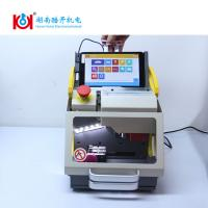 Wholesale High Precise Computerized Key Cutting Machine / Auto Key Maker Machine SEC-E9 from china suppliers