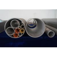 Wholesale Pultruded Small FRP Round Tubes Large Diameter Plastic Tubing For Electrical System from china suppliers
