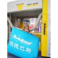 TEPO-AUTO environmental, energy conservation car eash systems, magic wand car wash systems