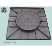 Wholesale C250 casting Manhole cover from china suppliers