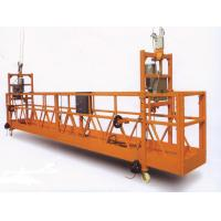 Wholesale 380V 50Hz Motor Moveable End Stirrup Suspended Access Platform for coating from china suppliers