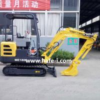 Wholesale Cheaper 1.8t 1800kg mini excavator with nice performance with chinese engine made in china hot sell in newzealand from china suppliers
