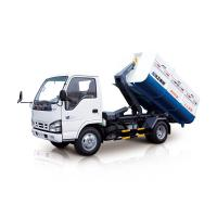 Wholesale Compression type garbage truck 2-3T garbage truck collection in white from china suppliers