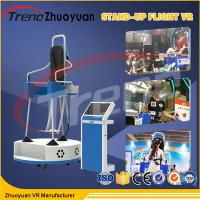 Wholesale 360 Degree Supermarket Interactive Stand Up Flight VR Simulator For Single Player from china suppliers