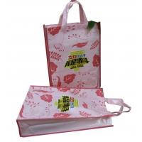 Wholesale 75gsm Cylinder Matt Coated Fabric Carrier Bags With Colorful Printing from china suppliers