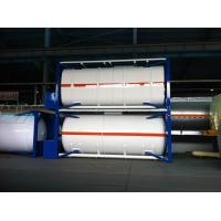 Wholesale Q345R 06Cr19Ni10 LNG Cryogenic Liquid Storage Tank 2620*7882mm from china suppliers