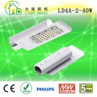 China Corn Bulb 40w Roadway Light 200w-250w HPS Replacement White 6000k E40 on sale