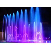 Buy cheap Water fountain equipment with music water fountain and underwater led lights from wholesalers
