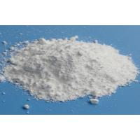 Wholesale Propathene apply in Nucleating Agent NAR-6F from china suppliers