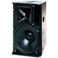 "Wholesale 50 Hz - 250 Hz SF-15B 98 dB SPL Single 15"" Subwoofer Cabinet Box DJ Equipments from china suppliers"