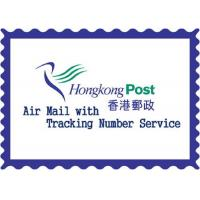 Wholesale Door to door service from HongKong to Isreal by Hong Kong EMS POST from china suppliers