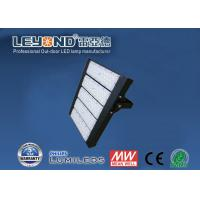 Wholesale 250W Waterproof LED Flood Lights For Football Playground Outdoor Lighting Project hot selling from china suppliers