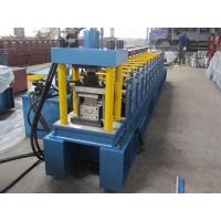 Wholesale Cold Roll 45# Steel Stud Roll Forming Machine For Metal Slat from china suppliers