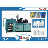 Wholesale Plastic Jar Automatic Blow Molding Machine from china suppliers
