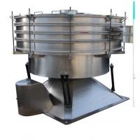 Wholesale tumbler screen for sieving citric acid powder from china suppliers