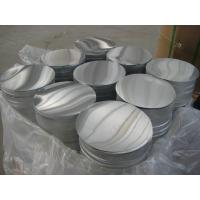 Wholesale 1050 1060 No Printing 3003 Aluminium Disc Mill Finished for Kitchen Utensils from china suppliers