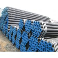 Wholesale 20 # Seamless schedule 80 wall thickness steel pipe astm API 5L from china suppliers
