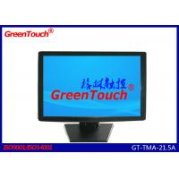 Wholesale Effective Display 21.5 Touch Screen PC Monitor / HD Computer Monitors from china suppliers