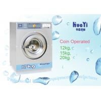 Wholesale Coin operated fully automatic SUS304 industrial washing machine 12 to 20kg from china suppliers