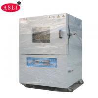 Buy cheap Industrial Vertical High Temperature Vacuum Oven from wholesalers