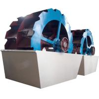 China Professional Sand Washing Machine Condition 3255*1982*2690mm Dimensional Stable on sale