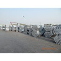 Quality Aluminum Alloy Bar/Rod 6061 T6 from China for sale