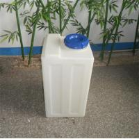 Wholesale Provide KC-80 LLDPE Plastic rectangular dosing /chemical tank from china suppliers