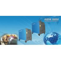 Wholesale Induction Heat Treatment Machine 788℃ from china suppliers