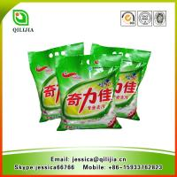 Quality High Concentrated Strong Perfume Laundry Washing Powder for sale