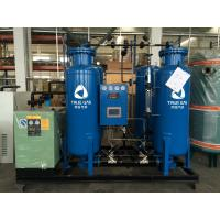 Wholesale Energy Saving Industrial Gas Generators , Furance Heating Treatment N2 Gas Generator from china suppliers